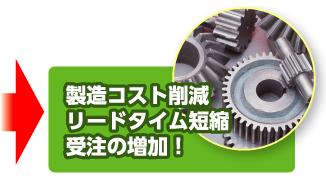 創業融資実行念願のスタートアップ!