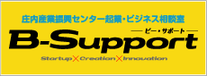 B-Support