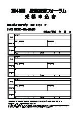 ちらし裏面(PDF)