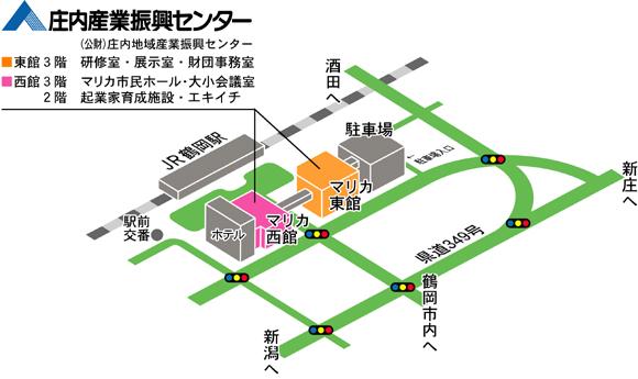 access2018-L