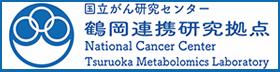 がん研究センター