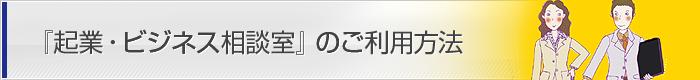 page_title_b-houhou